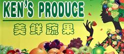 Kens Produce USA
